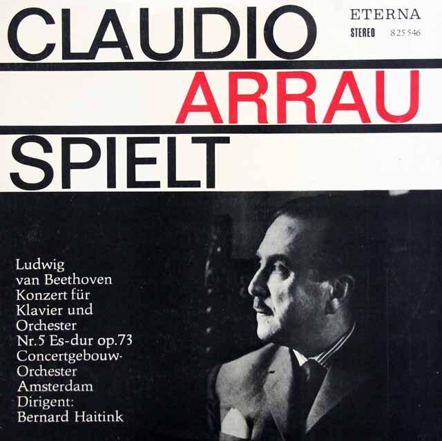 【独最初期盤】 アラウ、ハイティンクのベートーヴェン/ピアノ協奏曲第5番「皇帝」 東独ETERNA 3332 LP レコード