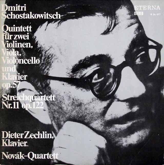 ツェヒリン、ノヴァーク四重奏団のショスタコーヴィチ/ピアノ五重奏曲ほか 独ETERNA 3332 LP レコード