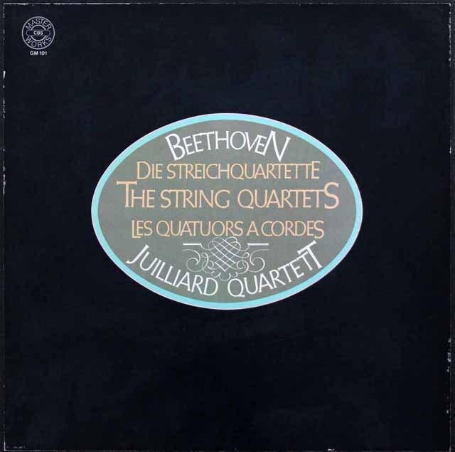 ジュリアード四重奏団のベートーヴェン/弦楽四重奏曲全曲 独CBS 3332 LP レコード