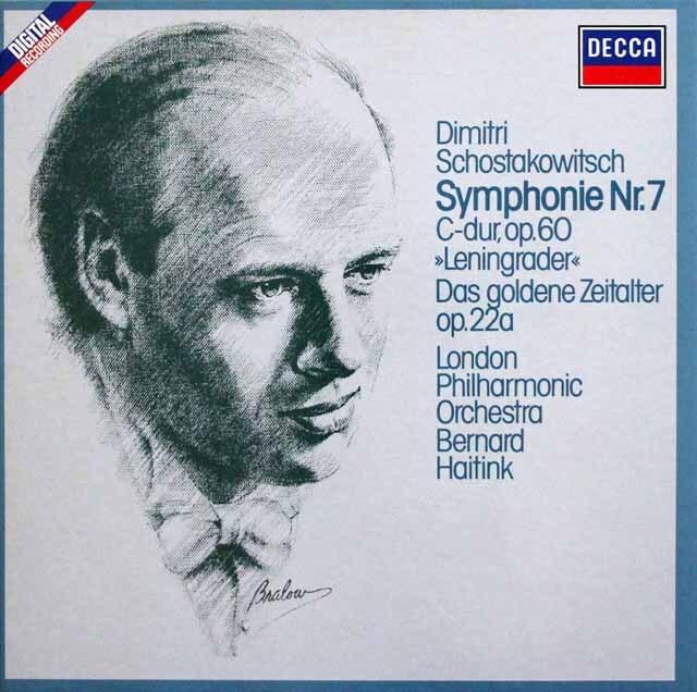 ハイティンクのショスタコーヴィチ/交響曲第7番「レニングラード」 独DECCA 3332 LP レコード