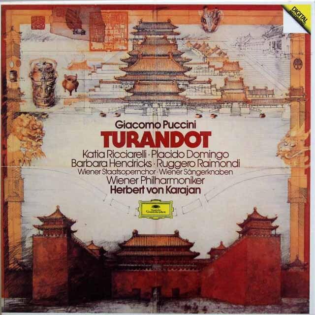 カラヤンのプッチーニ/「トゥーランドット」全曲 独DGG 3332 LP レコード