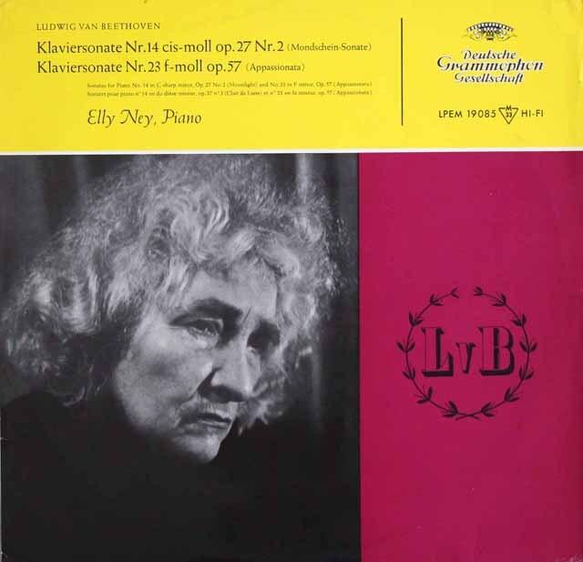 ナイのベートーヴェン/ピアノソナタ第14番「月光」&第23番「熱情」  独DGG 3333 LP レコード