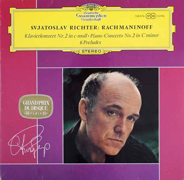 リヒテルのラフマニノフ/ピアノ協奏曲第2番ほか 独DGG 3333 LP レコード