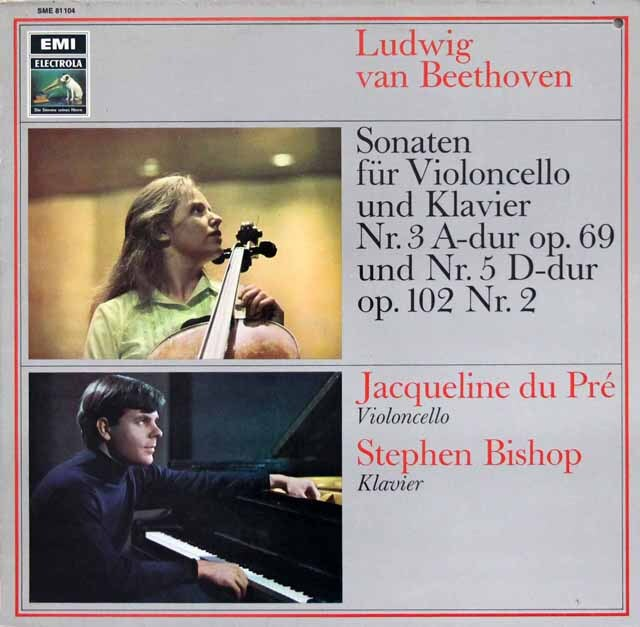 デュ・プレ&ビショップのベートーヴェン/チェロ・ソナタ第3&5番 独EMI 3333 LP レコード
