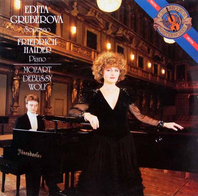 グルベローヴァのモーツァルト、ドビュッシー、ヴォルフ/歌曲集 蘭CBS 3333 LP レコード