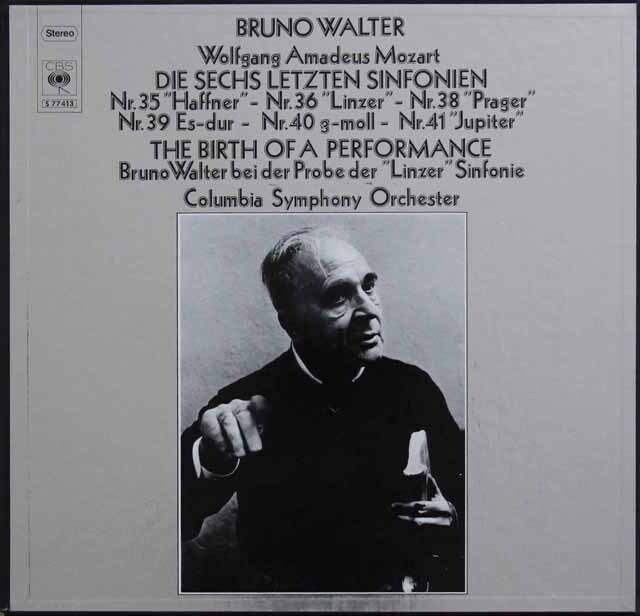 ワルターのモーツァルト/後期交響曲集(「リンツ」のリハーサル風景付き) 独CBS 3333 LP レコード