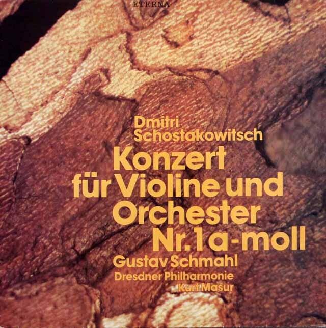シュマール、マズアのショスタコーヴィチ/ヴァイオリン協奏曲第1番 東独ETERNA 3334 LP レコード