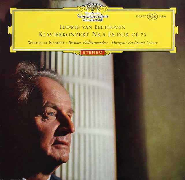 【赤ステレオ/独最初期盤】 ケンプ、ライトナーのベートーヴェン/ピアノ協奏曲第5番「皇帝」 独DGG 3334 LP レコード
