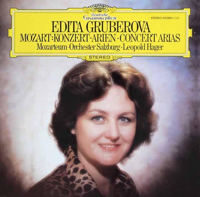 グルベローヴァのモーツァルト/コンサート・アリア集 独DGG 3334 LP レコード