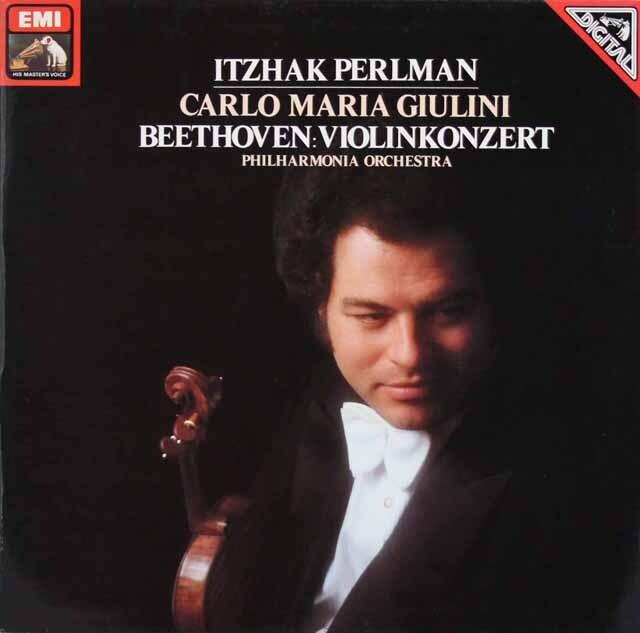 パールマン、ジュリーニのベートーヴェン/ヴァイオリン協奏曲 独EMI 3334 LP レコード