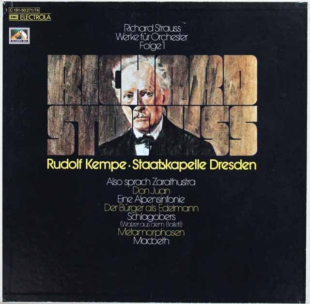 ケンペのR.シュトラウス/管弦楽曲集 vol.1 独ELECTROLA 3334 LP レコード