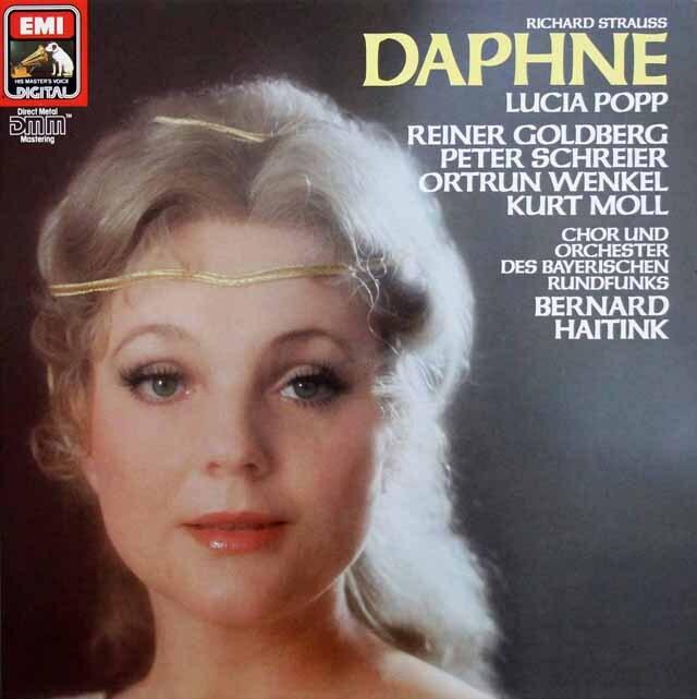 ルチア・ポップ、ハイティンクのR.シュトラウス/歌劇「ダフネ」全曲 独EM 3334 LP レコード