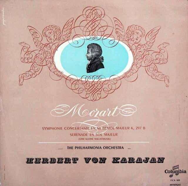 カラヤンのモーツァルト/アイネ・クライネ・ナハトムジークほか 仏Columbia 3334 LP レコード