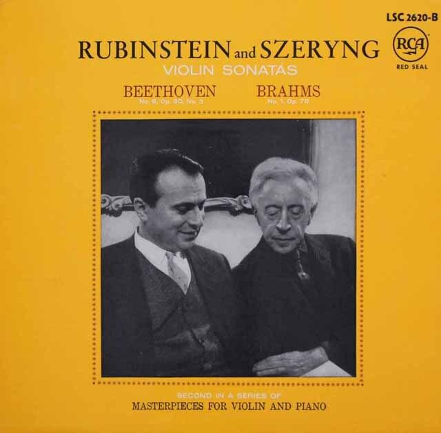 シェリング、ルービンシュタインのブラームス/ヴァイオリンソナタ第1番「雨の歌」ほか 独RCA 3334 LP レコード