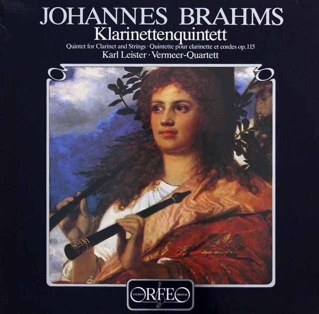 ライスター、フェルメール四重奏団のブラームス/クラリネット四重奏曲 独ORFEO 3334 LP レコード