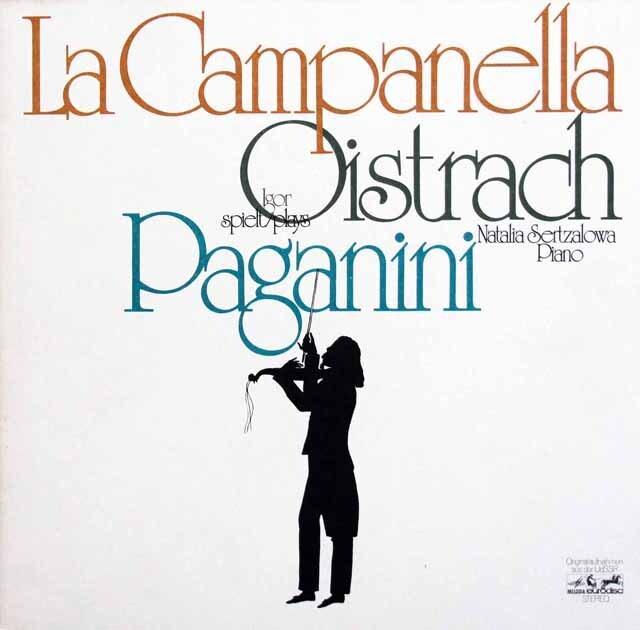 イーゴリ・オイストラフ、パガニーニを弾く 独eurodisc 3334 LP レコード
