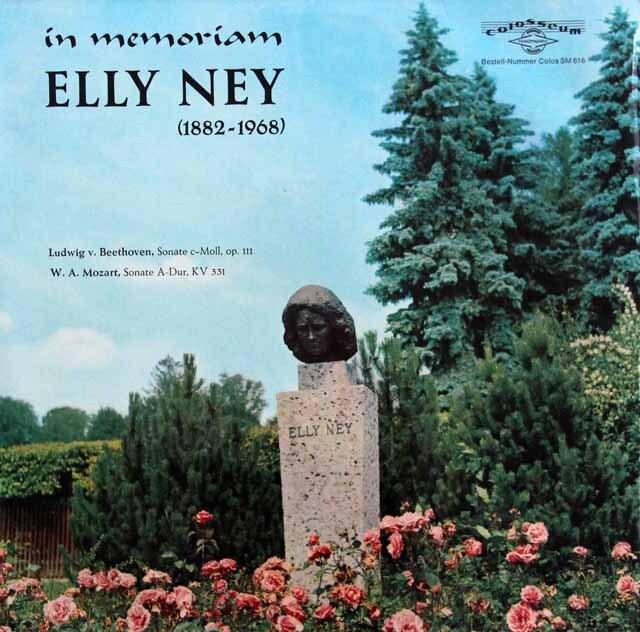 ナイのベートーヴェン/ピアノソナタ第32番ほか 独colosseum 3334 LP レコード