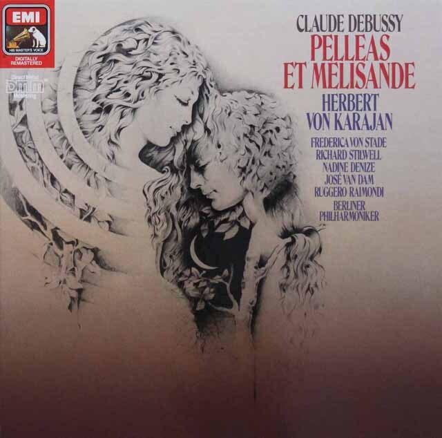 カラヤンのドビュッシー/「ペレアスとメリザンド」全曲 独EMI 3334 LP レコード
