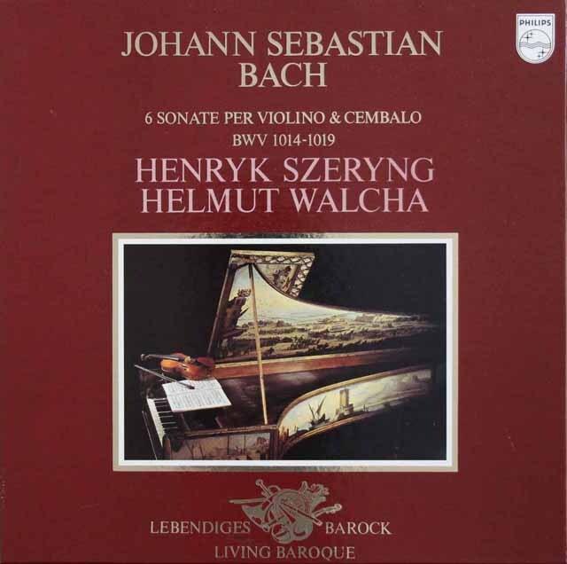 シェリング、ヴァルヒャのバッハ/ヴァイオリンとチェンバロのためのソナタ集 蘭PHILIPS 3334 LP レコード