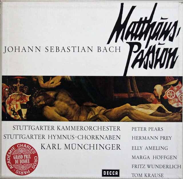 ミュンヒンガーのバッハ/マタイ受難曲 独DECCA 3334 LP レコード