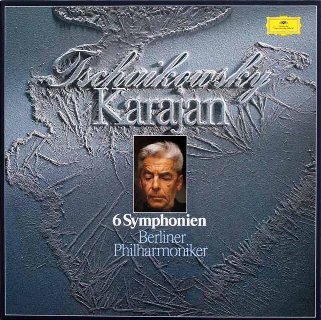 カラヤンのチャイコフスキー/交響曲全集 独DGG 3334 LP レコード