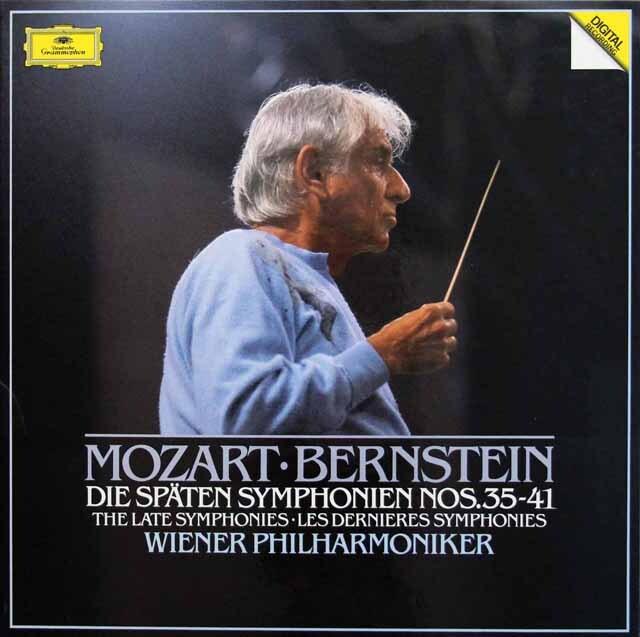 バーンスタインのモーツァルト/後期交響曲集(第35、36、38、39、40、41番) 独DGG 3334 LP レコード