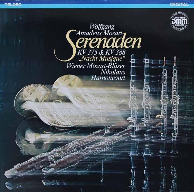 アーノンクールのモーツァルト/セレナーデ第11&12番 独TELDEC 3296 LP レコード