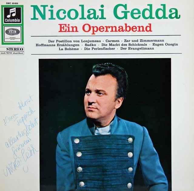 【直筆サイン入り】ゲッダの「オペラの一夜」 独Columbia 3296 LP レコード