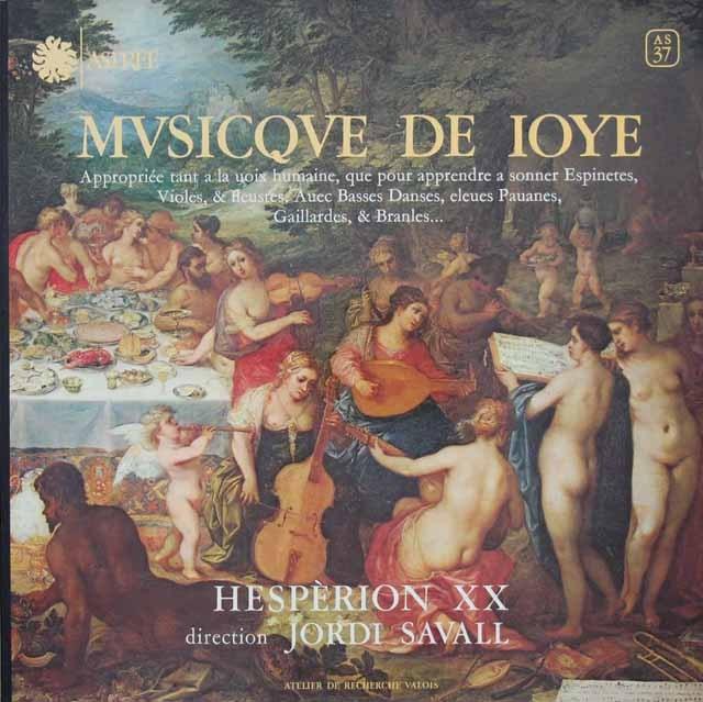 サヴァールらエスペリオンXXの「よろこびの音楽」 仏ASTREE 2823 LP レコード