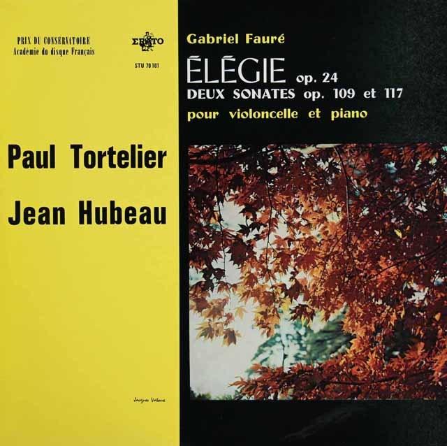 トルトゥリエ&ユボーのフォーレ/エレジー、チェロソナタ第1&2番 仏ERATO 2829 LP レコード
