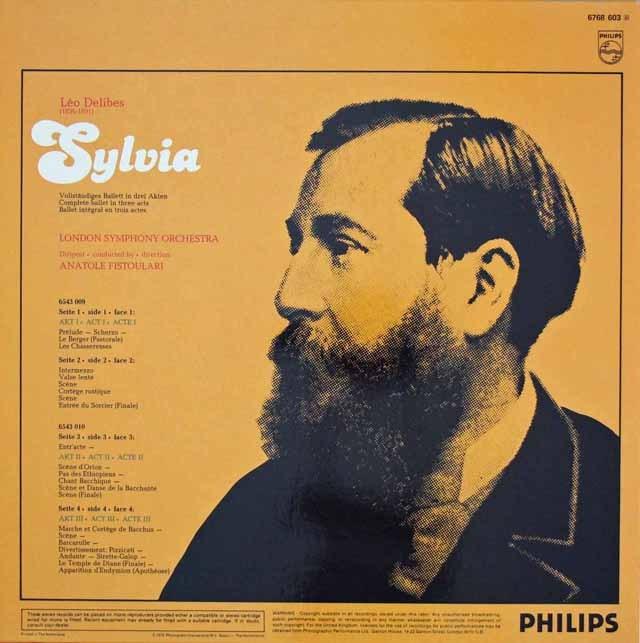フィストゥラーリのドリーブ/バレエ音楽「シルヴィア」 蘭PHILIPS 3297 LP レコード