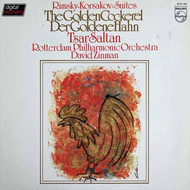 ジンマンのリムスキー=コルサコフ/「金鶏」組曲 蘭PHILIPS 3296 LP レコード
