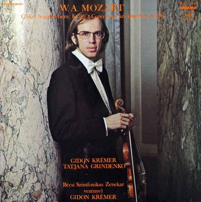 クレーメル&グリンデンコのモーツァルト/ヴァイオリン協奏曲第3番ほか ソ連Hungaroton 3298 LP レコード