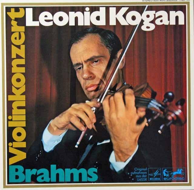 コーガン&コンドラシンのブラームス/ヴァイオリン協奏曲ニ長調 独eurodisc 2810 LP レコード