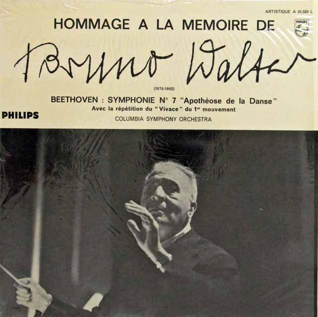 ワルターのベートーヴェン/交響曲第7番(リハーサル付) 仏PHILIPS 3298 LP レコード
