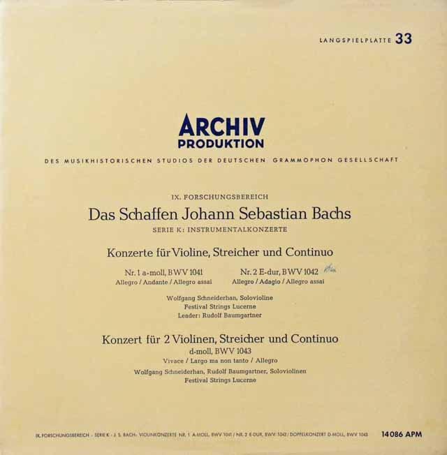 シュナイダーハン&バウムガルトナーのバッハ/ヴァイオリン協奏曲第1&2番ほか 独ARCHIV オリジナル盤 3298 LP レコード