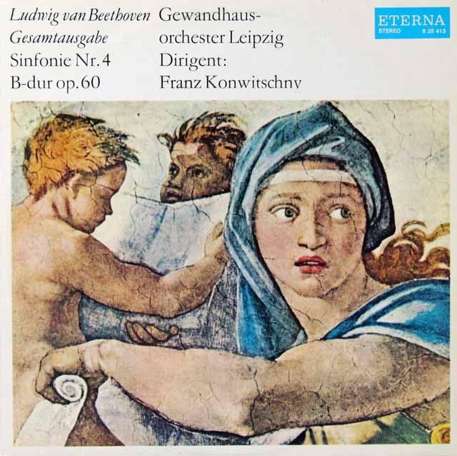 コンヴィチュニーのベートーヴェン/交響曲第4番 独ETERNA 3298 LP レコード