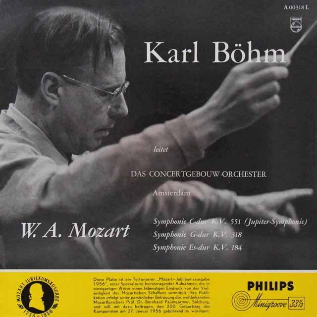 ベームのモーツァルト/交響曲第41番「ジュピター」ほか 独PHILIPS 2810 LP レコード