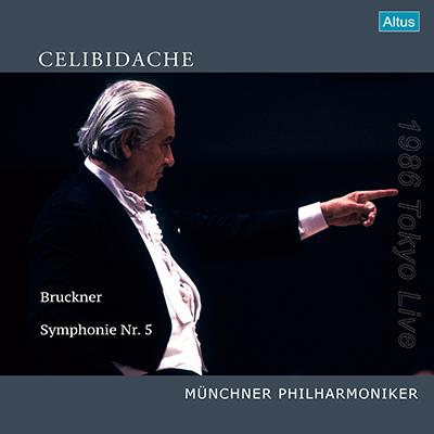 【LPレコード】 チェリビダッケのブルックナー/交響曲5番 1986年東京ライヴ <限定プレス> ALTLP069/070 2LP