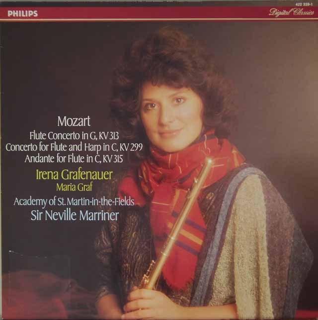 グラフェナウアー&マリナーのモーツァルト/フルート協奏曲第1番ほか 蘭PHILIPS 3227 LP レコード