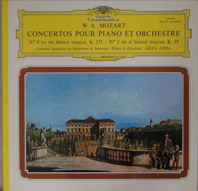 アンダのモーツァルト/ピアノ協奏曲第2番、第9番《ジュノーム》