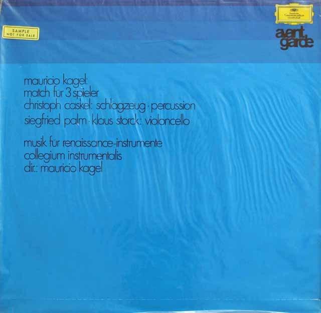 【未開封】 カーゲル自作自演「3人の奏者のための競争」ほか 独DGG 2998 LP レコード