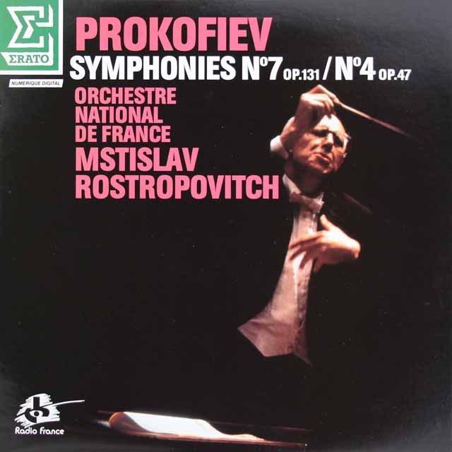 ロストロポーヴィチのプロコフィエフ/交響曲第4&7番 仏ERATO 3281 LP レコード