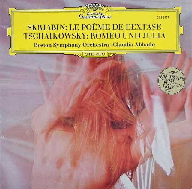 【直筆サイン入り】 アバドのスクリャービン/「法悦の詩」ほか 独DGG 3399 LP レコード