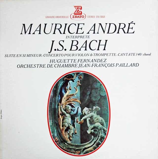 アンドレ&パイヤールらのバッハ/トランペット、ヴァイオリンのための協奏曲ほか 仏ERATO 2932 LP レコード
