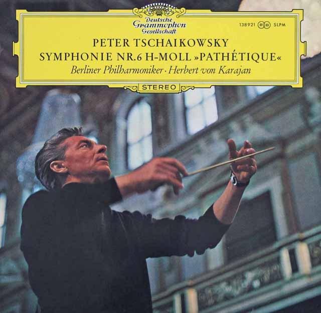 カラヤンのチャイコフスキー/交響曲第6番「悲愴」 独DGG 2930 LP レコード