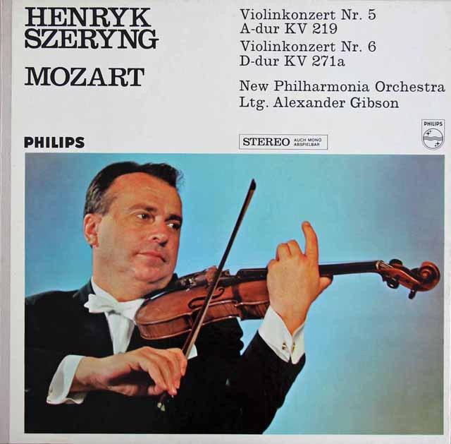 シェリング&ギブソンのモーツァルト/ヴァイオリン協奏曲第5&6番 蘭PHILIPS 3281 LP レコード
