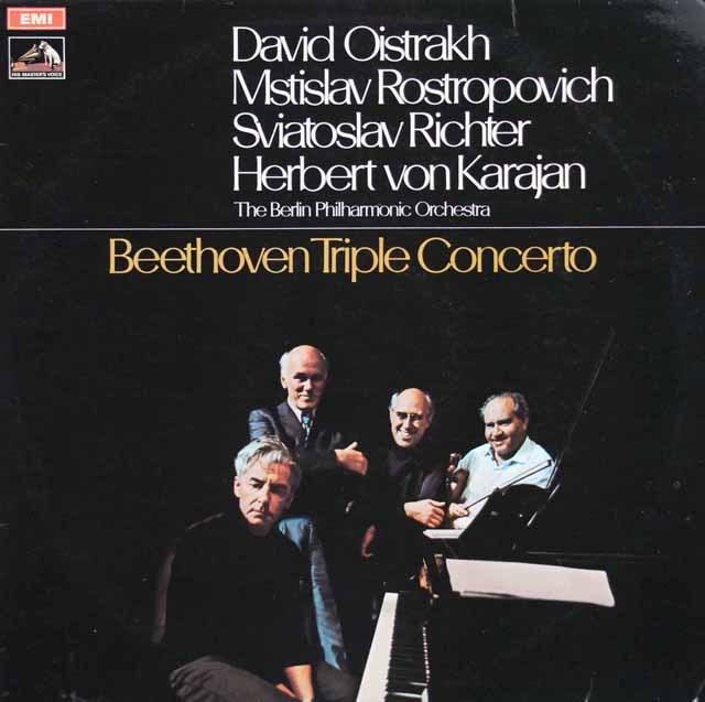 オイストラフ、ロストロポーヴィチ、リヒテル&カラヤンのベートーヴェン/三重協奏曲 蘭EMI 3005 LP レコード