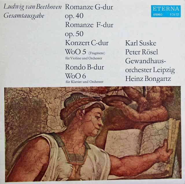 ズスケのベートーヴェン/「ロマンス」ほか  独ETERNA  2932 LP レコード
