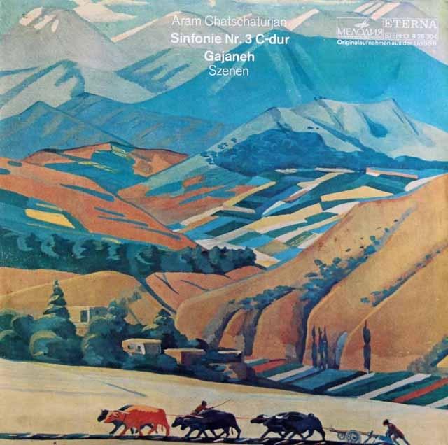 コンドラシンのハチャトゥリアン/交響曲第3番&「ガイーヌ」 独ETERNA(Melodiya)  3399 LP レコード